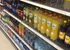 Supermarkt Eernewoude
